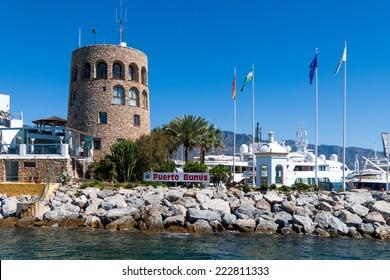 Pier entrance to Puerto Banus, Marbella, Spain