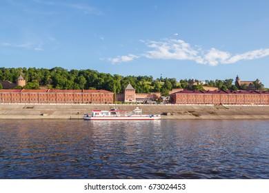 Pier on the background of the Nizhny Novgorod Kremlin