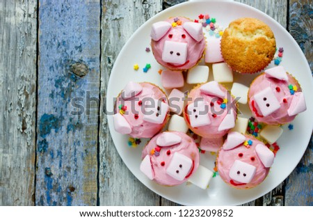 Pig Cupcakes Animal Shaped Funny Cakes Stock Photo Edit Now