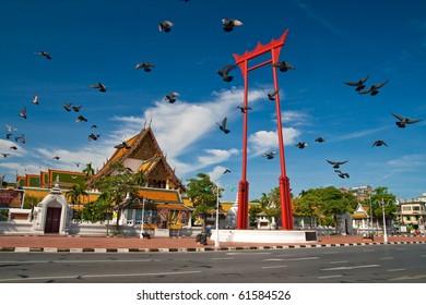 Pigeon Crowd, Giant Swing, Sutat Temple, Bangkok, Thailand