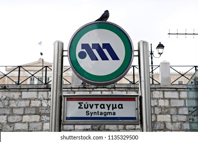 A pigeon stands on top of a sign of Metro outside of Metro Station in Athens, Greece on Dec. 30, 2017