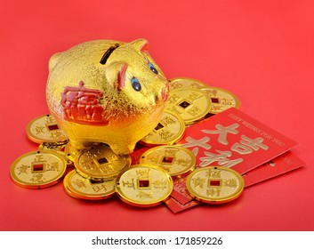 Piggy bank and coin on a red background