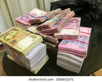 Pile of Ukrainian money.  The national currency.