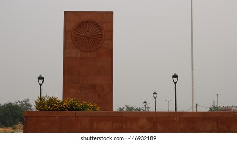 Pillar of Ashok Chakra India