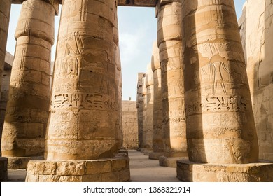 Pillars of the Great Hypostyle Hall from the Precinct of Amun-Re at Karnak Temple, in the east bank of the Nile River, El-Karnak, Luxor, Egypt