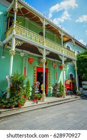 Pinang Peranakan Mansion, is a museum containing antiques and showcasing Peranakans customs, interior design and lifestyles, Malaysia
