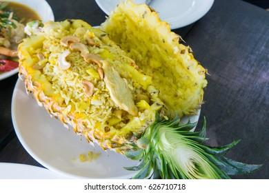 Pineapple Fried Rice look so Yummy, Phuket, Thailand.