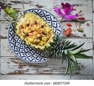 Pineapple fried rice - a traditional dish of Thai, Vietnamese and Hawaiian cuisine