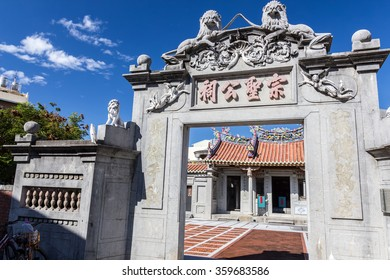 Pingtung City, Taiwan - January 6, 2015 : The entrance of a well known ancestral hall in Pingtung, Taiwan.