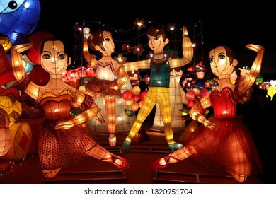 """Pingtung County,Taiwan - Feb 17th : The """"2019 Taiwan Lantern Festival"""" in Donggang Village in the Dapeng Bay . lantern competition"""