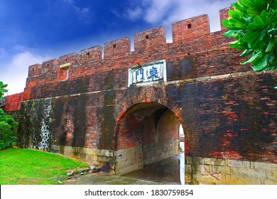 Pingtung County,Taiwan - July 5th,2019: Hengchun Ancient City Gate .The city wall, which is the best preserved in Taiwan, is 2,700 meters long with gates at Hengchun. the east Gate
