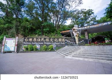 Pingtung, Taiwan - June 28,2018: Taiwan Indigenous Peoples Cultural Park in Taiwan, Pingtung.