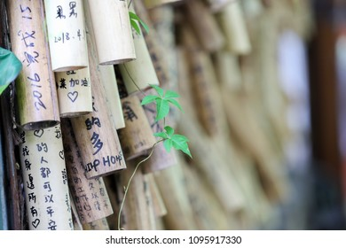Pingxi, Taiwan - May 15, 2018: Wishes on bamboo sticks hanging next to train station in Pingxi