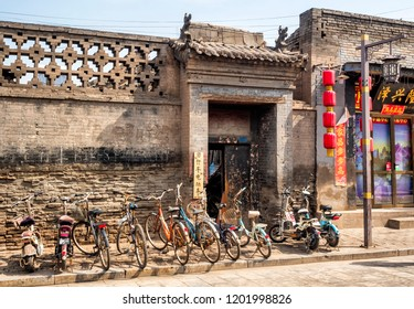 Pingyao Ancient City, Shanxi Province, China: May 24, 2018: architecture and ornaments, Shanxi, China