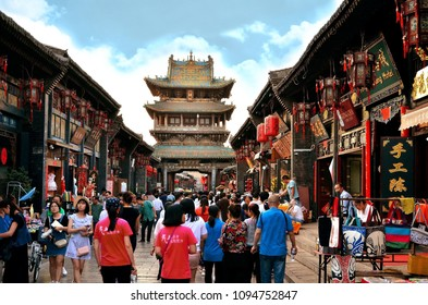 Pingyao, China - May 19, 2017: Peaple on market on the street of Pingyao Ancient Town China.