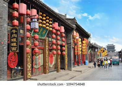 Pingyao, China - May 19, 2017: The decoration of red lampions on the streets of Pingyao Ancient Town China.