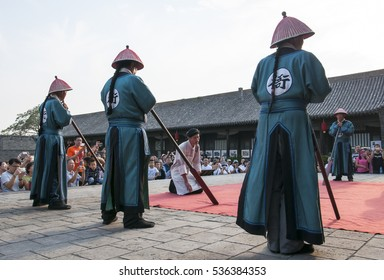Pingyao-September 24, 2016. Qing dynasty court trial show in Pingyao ancient city, Shanxi province.