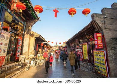 PINGYAO,SHANXI/CHINA-FEB 20: Folk house and streets on Feb 20, 2016 in Pingyao, Shanxi, China. The ancient city of Pingyao is one of famous tourism destination in Shanxi of China.