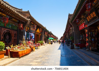 PINGYAO,SHANXI/CHINA-MAY12: Historical Chinese town-Pingyao streets on May 12, 2015 in Pingyao, Shanxi, China. The ancient city of Pingyao is one of famous tourism destination in Shanxi of China.