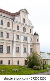 Pink building in Pinsk in Belarus