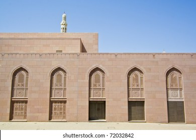 Pink Building of Sultan Qaboos Grand Mosque, Muscat Oman