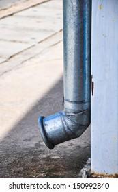 Pipe conduit