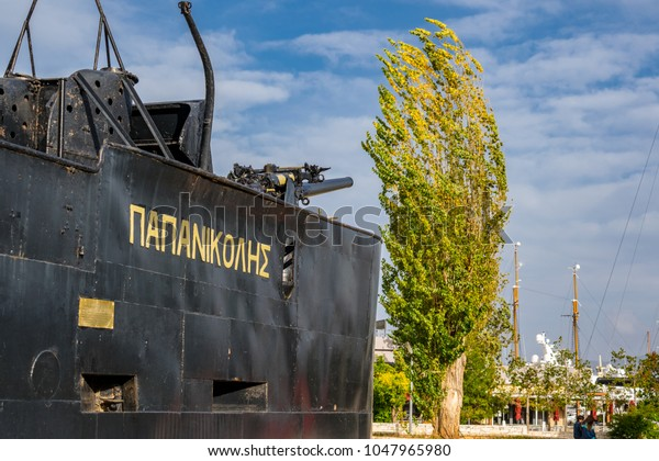 PIRAEUS, GREECE: DECEMBER 02, 2017:  The area of Marina Zea in the center of Piraeus, where the Naval Museum of Greece is located.
