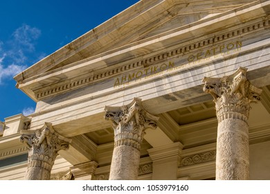 PIRAEUS, GREECE: DECEMBER 04, 2017: The Municipal Theater in the center of Piraeus