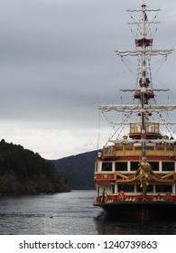 Pirate Ship of Lake Ashish