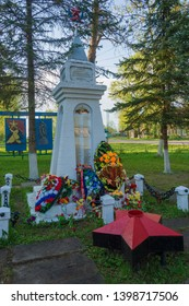 Pistsovo village, Ivanovo region, Russia - 05/09/2019: Obelisk to soldiers killed in the Great Patriotic War, 05/09/2019 in Pistsovo, Ivanovo region, Russia.