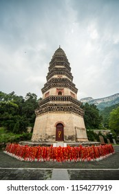Pizhi Pagoda is main building in Lingyan Temple, which is located in Changqing District, Jinan, near famous Mount Tai. It is built since year 753, and re-built on year 994 and finished on  year 1,057.