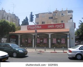 Pizza Hut restaurant in Tel Aviv, Israel