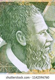 Pjeter Bogdani portrait from Albanian money
