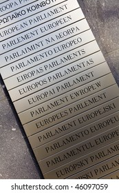 Placard at the European Parliament in all languages of the EU