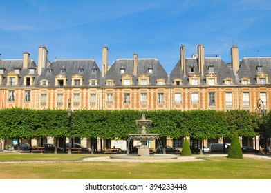 Place des Vosges (Place Royale), major landmark in Paris, located in Marais district.
