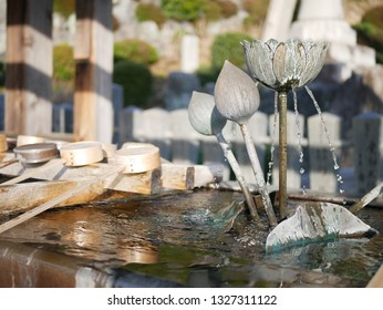 """A place to wash hands of naritasan (narita mountain). naritasan is the name of the temple in Japan. In front of the stairs is written """"the safety of the believer""""."""