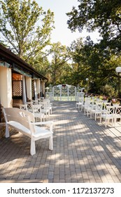 place of wedding registration, chairs, arch