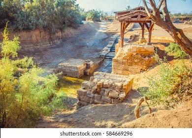 place where Jesus was baptized