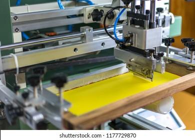 Plastic Cup Silk Screen Printing Machine