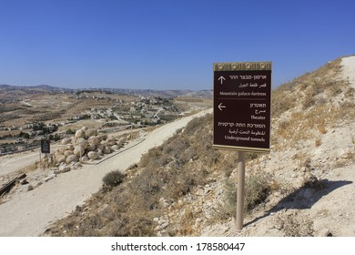 Plate description with most important places in the Herodium National park