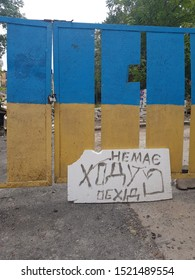 plate on a background of blue-yellow fence. The inscription on the plate: There is no way, bypass