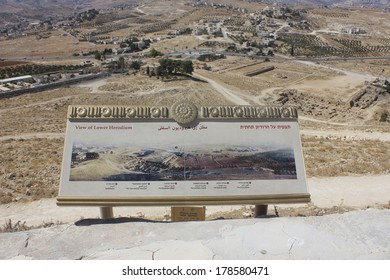 Plate with region description about the Herodium region in the desert of Judea