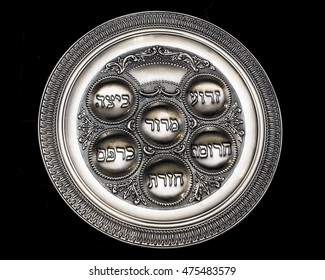 Plate used during the Jewish festival of Passover/Passover plate/Passover plate