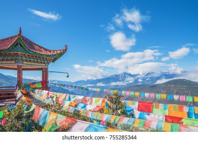 Plateau and snow mountain scenery in Yunnan China