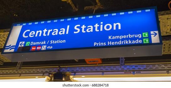 Platform on Amsterdam Central Station - AMSTERDAM / THE NETHERLANDS - JULY 18, 2017