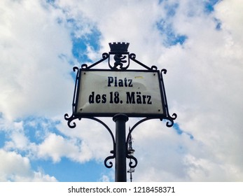 Platz des 18. März in Berlin, Germany