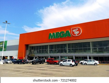 PLAYA DEL CARMEN, MEXICO – SEPTEMBER 24, 2017: View of MEGA shopping center, popular Mexican shopping mall with many different shops, restaurants and hypermarket in center of Playa del Carmen, Mexico