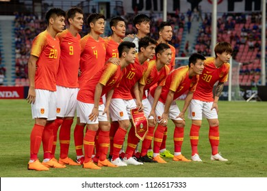 Players (red) of China in action during 2018The International Friendly Match between Thailand and China at the Rajamangala Stadium on June 2, 2018 in Bangkok,Thailand,