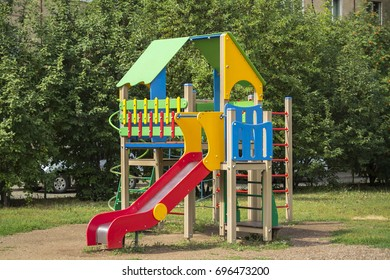Playground outdoor area provided for children to play on.