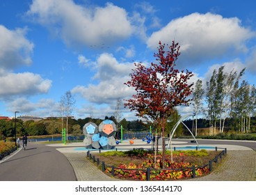 Playground in park in city center in Autumn. Helsinki, Suomi